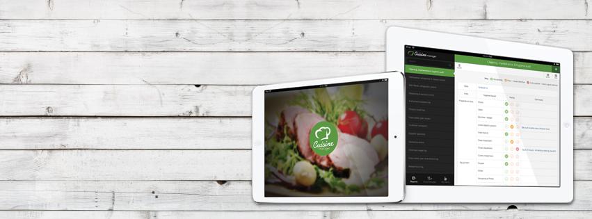 Sydney observer app happy in 2015 for Cuisine am2nag2e
