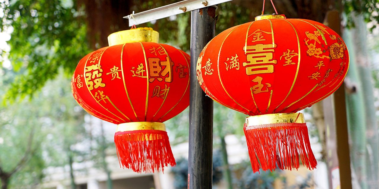 TOP 5 SPOTS TO CELEBRATE CHINESE NEW YEAR IN SYDNEY