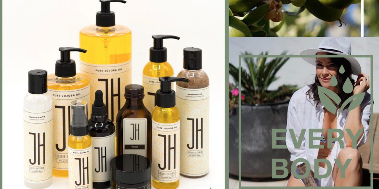Jojoba: The Magic Skincare Ingredient